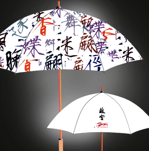 Gugon (Forbidden City)